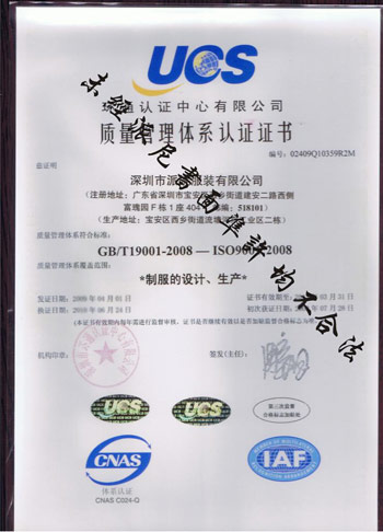 ISO9001质量管理体系.jpg