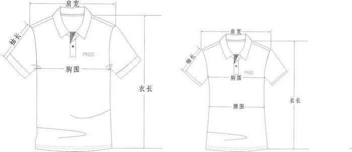 T恤衫量法标示图