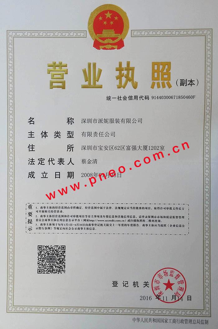5yingye-zhizhao02.jpg